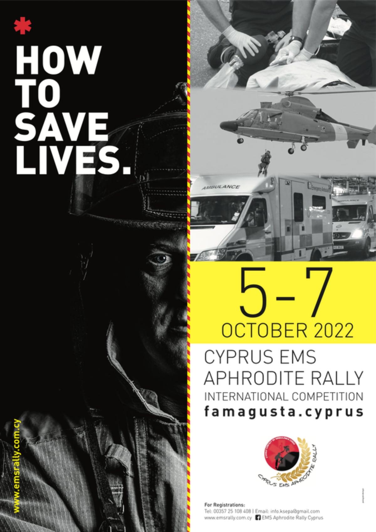 EMS CYPRUS APHRODITE RALLY 2019